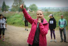 29.5.2016 - Lívancový běh (1. díl)
